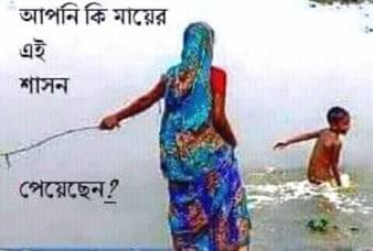 bangladesh- (47)