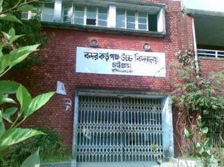 bangladesh- (95)