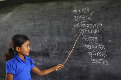 bangladesh- (134)
