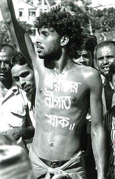 bangladesh- (392)