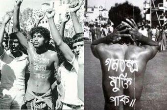 bangladesh- (393)