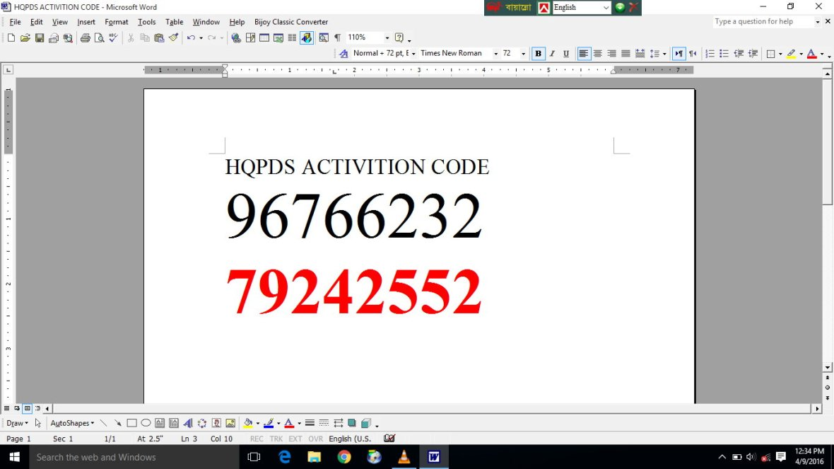 HQPDS ACTIVITION CODE