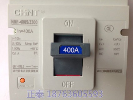Genuine-Chint-MCCB-NM1-400S-3300-250A-315A-400A-without-connection-plate