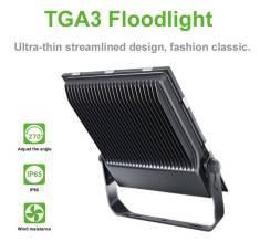 led-flood-lights