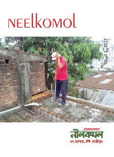 Neelkomol-060317_Page_1