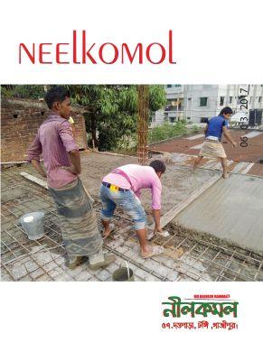 Neelkomol-060317_Page_2