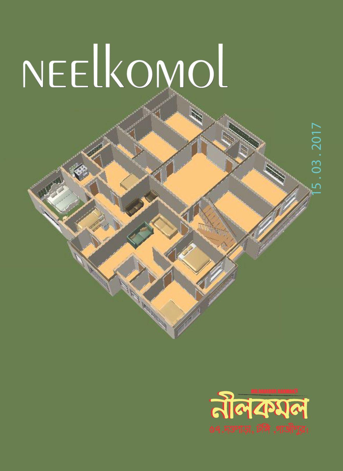 neelkomol-09_Page_1