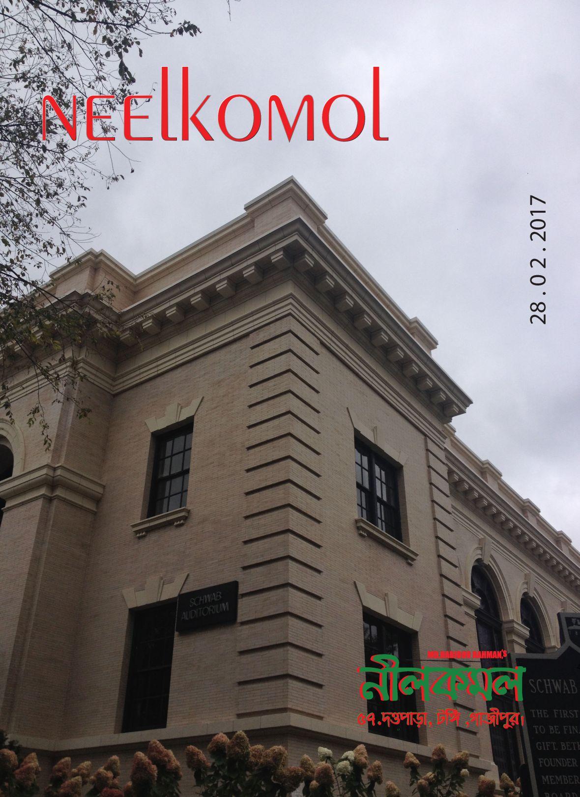 Neelkomol-09MARCH_Page_08