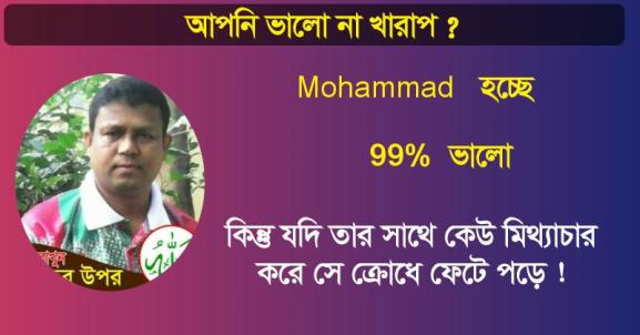 result_714_2258130230879804